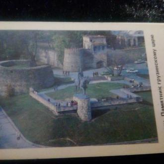 Карманный календарик. Теляви. 1988г.
