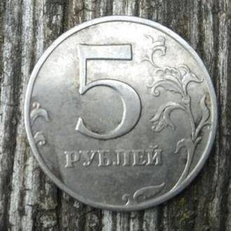5 рублей 1998 год, монетный двор Санкт-Петербург