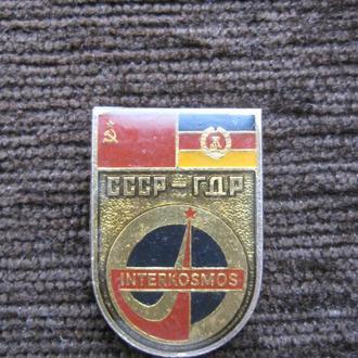 Значок Интеркосмос СССР - Германия (ГДР)