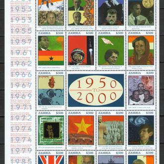Замбия 2000 ** Миллениум Искусство Живопись Портреты Космос История Личности Флаги лист MNH
