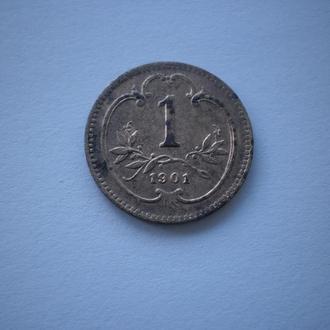 Монеті 118 років. гелер 1 геллер 1901 год. 1 філлер Австро-Угорщина Австро-Венгрия Австрія Австрия