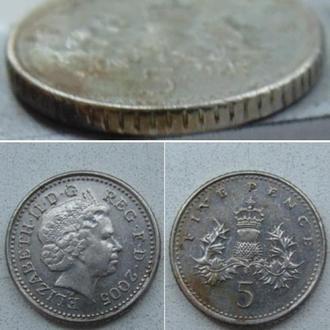 Великобритания 5 пенсов, 2005г . Королева Елизавета II (1982 - 2018). Медно-никелевый сплав