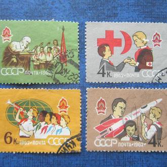 4 марки СССР 1962 детство пионерия Ленин космос гаш