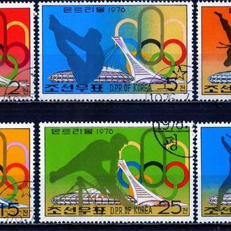 КНДР. Олимпиада (серия) 1976 г.