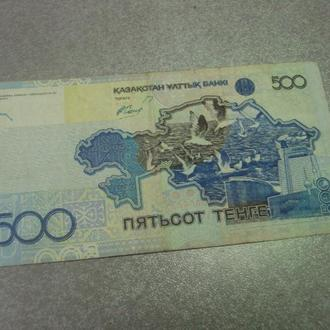 банкнота 500 тенге казахстан №334