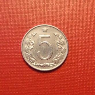 Чехословакия 5 геллеров 1973