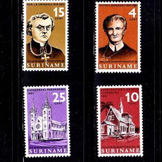 Суринам  1966 г  MNH - п/с -