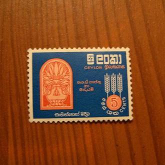 Цейлон,1963