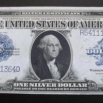 USA США 1 доллар 1923 UNC large size note