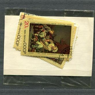 Комплект гашеных марок СССР №137-п в оригинальной упаковке.