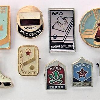 Значки СССР 9 штук лот 448