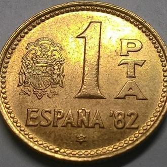 Испания 1 песета 1980 г ФУТБОЛ 82!!!!  СОСТОЯНИЕ!!!!
