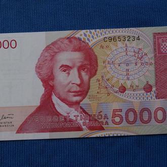 Хорватия 50000 динар 1993 г UNC ПРЕСС