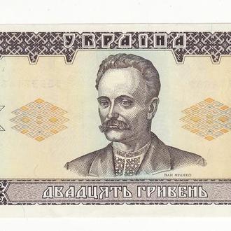 20 гривен 1992 Гетьман Украина UNC ...859