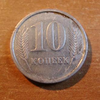 Приднестровье 10 копеек 2000