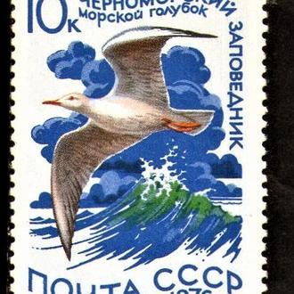 SS 1976 г. Заповедники (фауна). (Чистые (**)), КЦ35р.