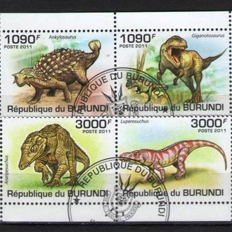 Бурунди 2011 Фауна Динозавры 2 сцепки 9,7 евро