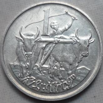 Эфиопия 1 цент 1977 фауна