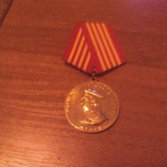 Медаль маршал жуков.