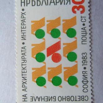 марки- с 1 гр Болгария--(А2) -не  гашеные 1983г