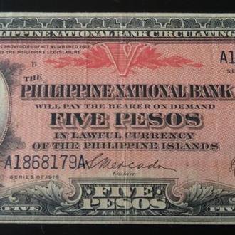 Филиппины ( Американские) 5 песо 1916 редкие, состояние
