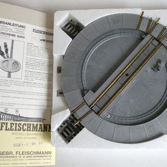 Поворотный круг ж/д мастерских (депо)  Fleishmann HO
