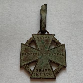 """Австрийский """"Пушечный"""" крест 1813-1814 года.Редкий.Бронза."""