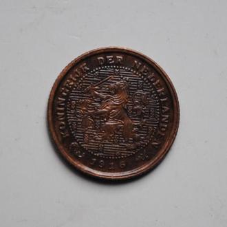 Нидерланды 1/2 цента 1916 г., РЕДКАЯ, СОСТОЯНИЕ