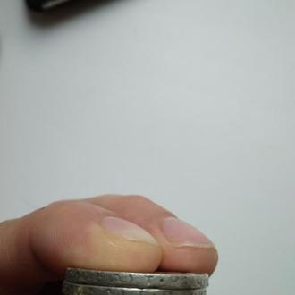 Монеты 1924-1925