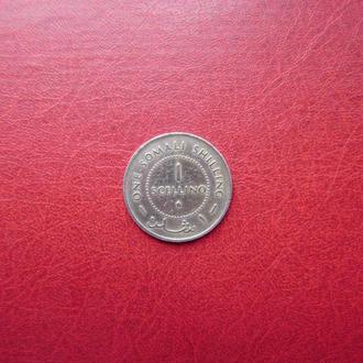Сомали 1 шиллинг 1967 Редкая