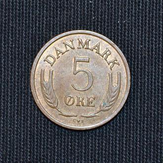 5 эре 1969 год