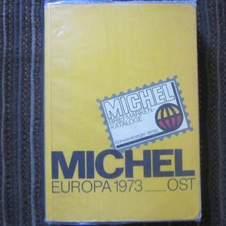 Каталог Михель Восточная Европа 1973 год издания на немецком языке