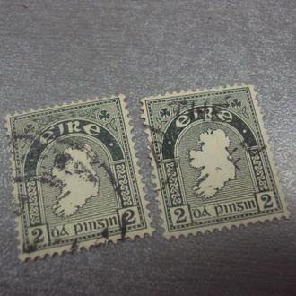 марки Ирландия стандарт лот 2 шт гаш №88