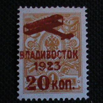 Владивосток**. Стоимость 1250евро. Распродажа коллекции. РАРИТЕТ.