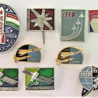 Значки 10 штук СССР разные Лот А 121