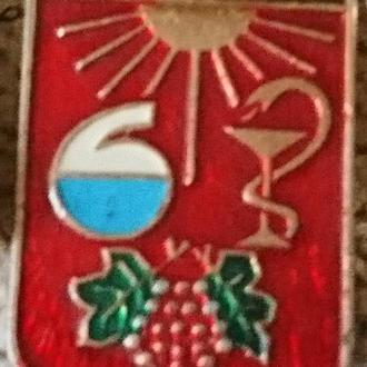 Значки СССР, гербы
