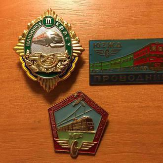 Знаки Железнодорожные машинист 3 класс УЗ