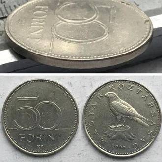 Венгрия 50 форинтов, 2007г. / Латунь с медно-никелевым покрытием
