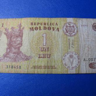 1 Лей Молдова Один лей Молдова 1994