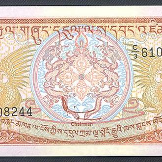 Боны Азия Бутан 5 нгутрум 1985 г.