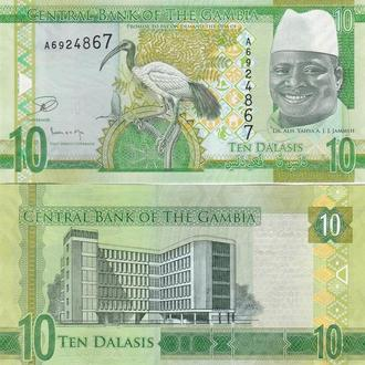 Gambia Гамбия - 10 Dalasis 2015 UNC JavirNV