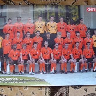 плакат  постер  футбол   Шахтер Донецк