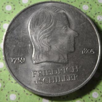 Германия 1972 год монета 20 марок !