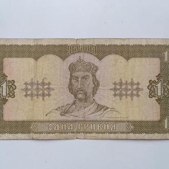 Украина 1 гривна 1992 Гетьман.