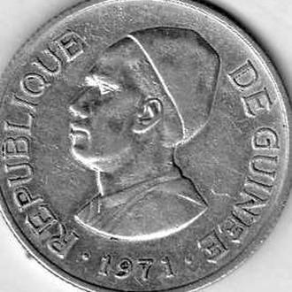 Гвинея 2 сулис 1971г