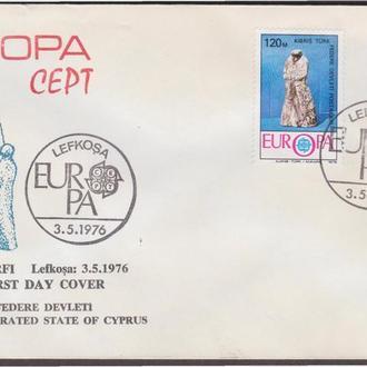 Кипр Турецкий 1976 ЕВРОПА СКУЛЬПТУРА СТАТУИ ТВОРЧЕСТВО ИЗОБРАЗИТЕЛЬНОЕ ИСКУССТВО КПД Mi.27-28 EUR 6