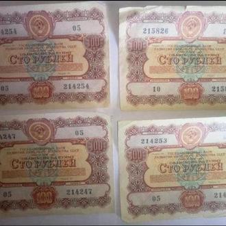 Два Сертифікати на суму 2000000 українських карбованців. Облігації СРСР 1956 р.