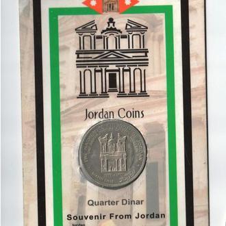 1,4 quarter dinar Четверть  динара 1977 год Иордания в блистере