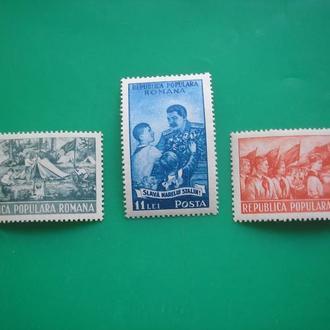 Румыния 1951 Пионеры и Сталин  MNH Люкс! полн. сер
