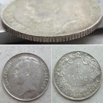 Бельгия 1 франк, 1912г. Надпись на французском - 'ALBERT ROI DES BELGES'/ Король Альберт I